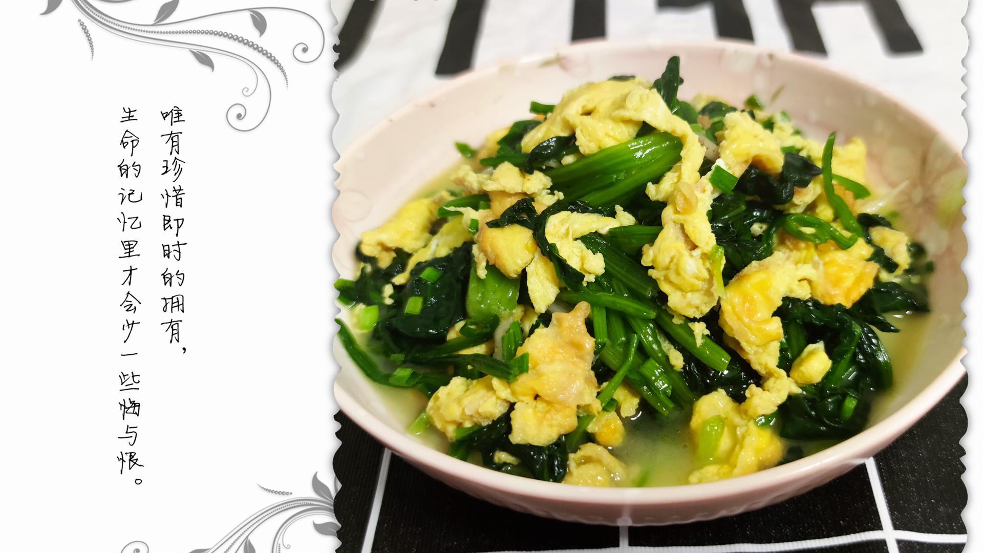 家常菜:菠菜炒鸡蛋,真没想到菠菜还能这样吃!