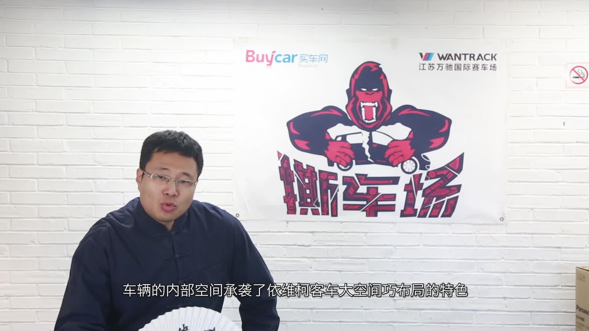 视频:新款依维柯·欧胜将在11月20日上市