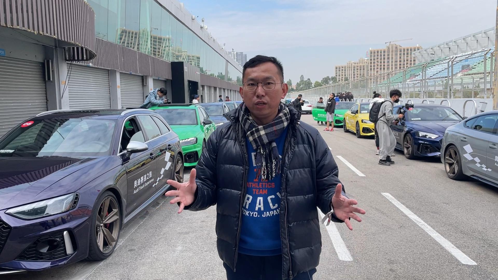 视频:这届奥迪RS5凭什么豪横?上赛道后已经忘掉心中的宝马M3