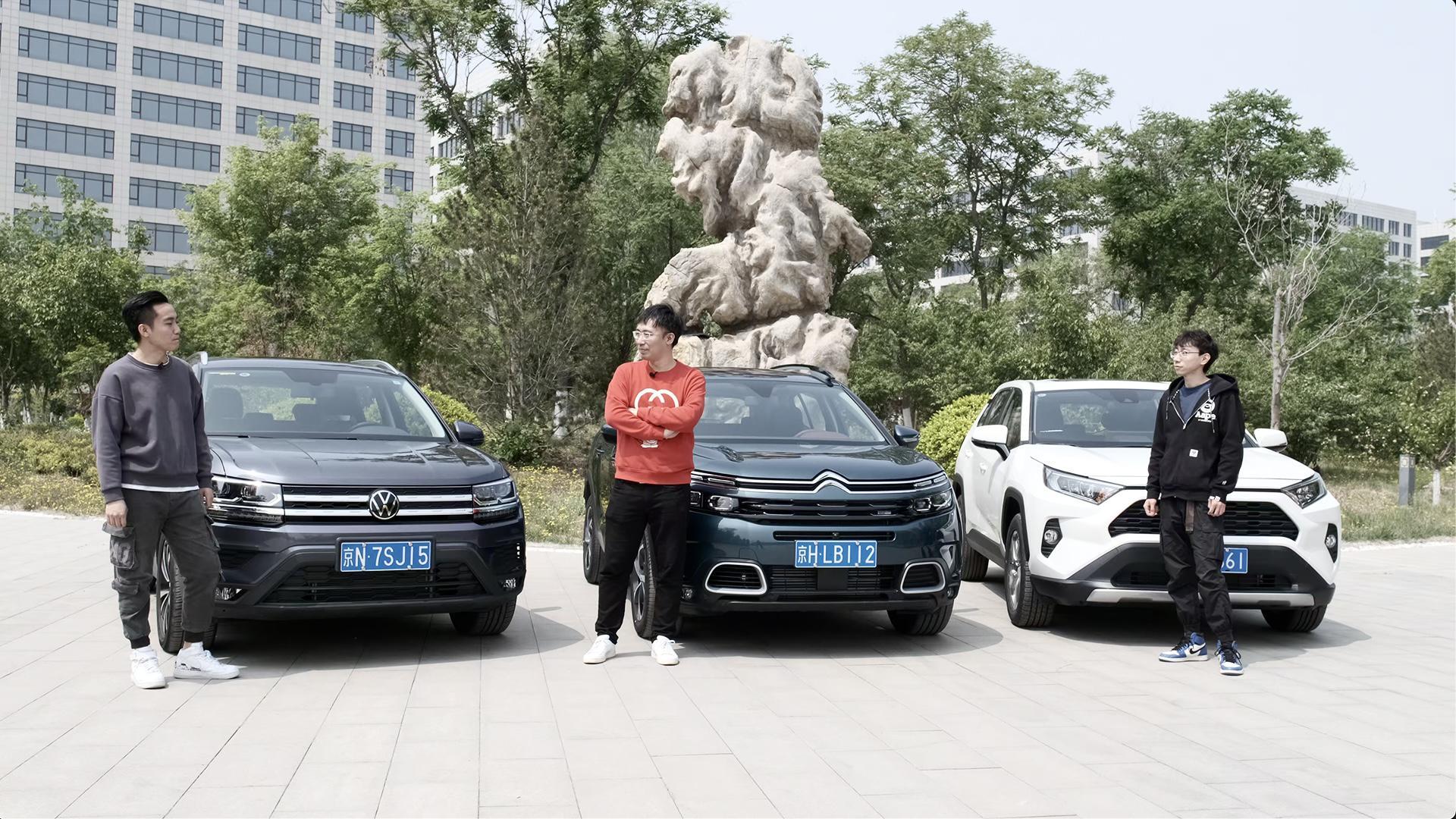 视频:20万元以内的SUV,哪款才是真舒适?