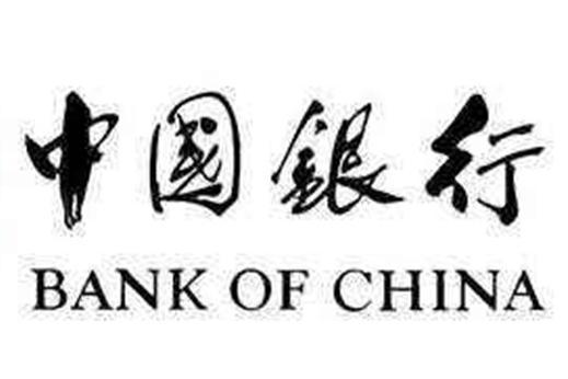 中国银行乌鲁木齐市分行:抗击疫情有我们志愿者