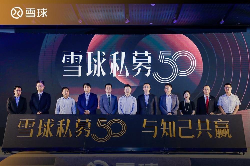 雪球联合创始人兼CEO李楠:让投资者与私募基金管理者达到共赢