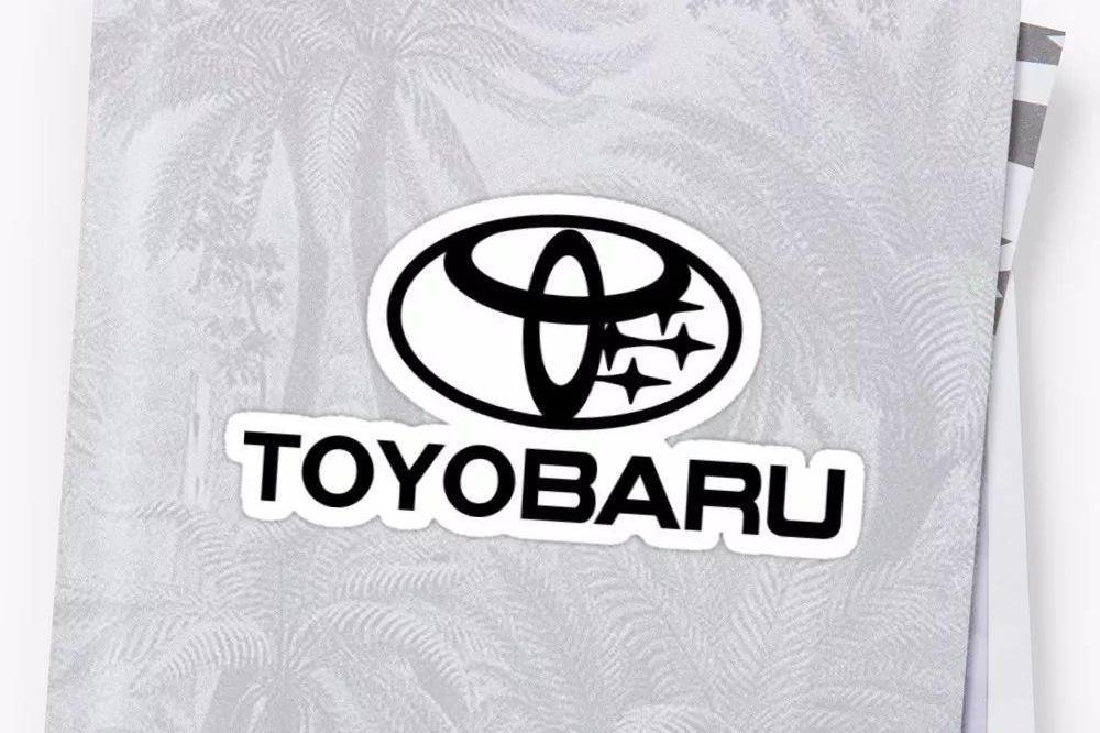 丰田完成收购斯巴鲁,86和BRZ升级成亲兄弟了?