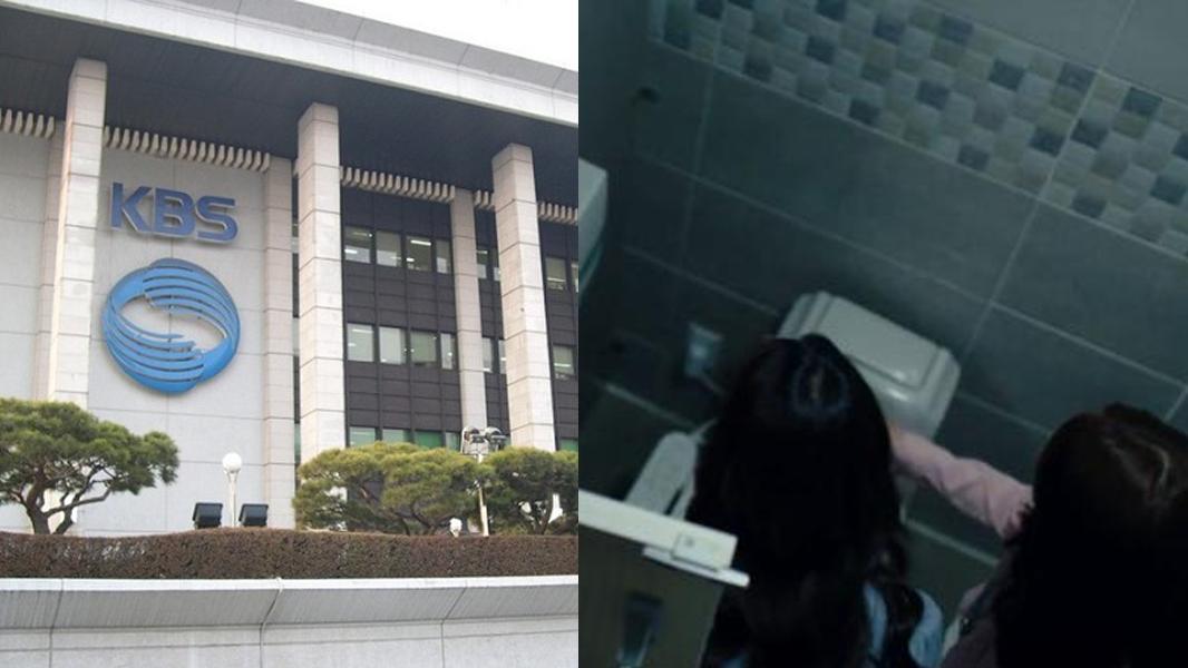 吓人!韩国KBS电视台女洗手间发现摄像头,与韩影剧情如出一辙