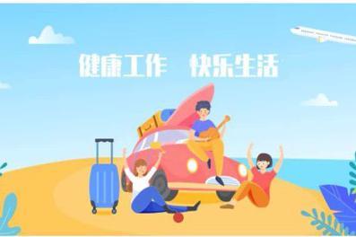 上班族助力中国石化催化剂工会开展线上运动会
