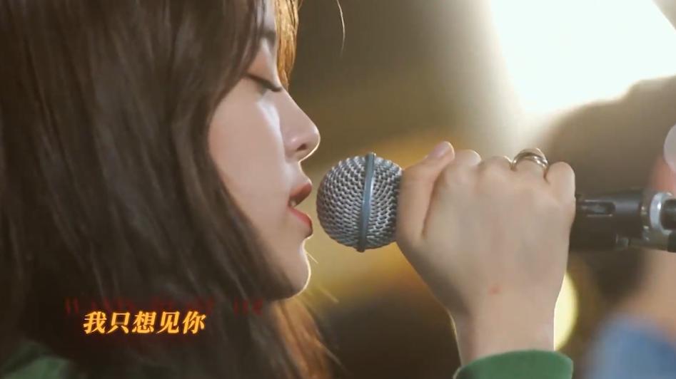 """欧阳娜娜、陈立农,甜蜜对唱《想见你》,听一遍耳朵""""怀孕"""""""