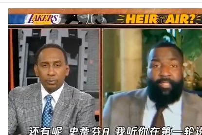 NBA第1名嘴:詹姆斯超科比但不如乔丹!詹皇好兄弟:大错特错