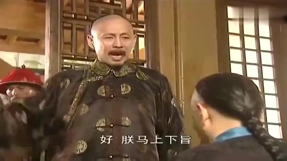 李光地当场揭穿索额图,明珠的朋党之争,康熙闻言大发雷霆!
