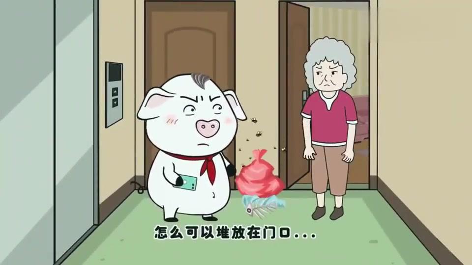 猪屁登:奶奶乱扔垃圾,屁登直接拿出神器,奶奶完败