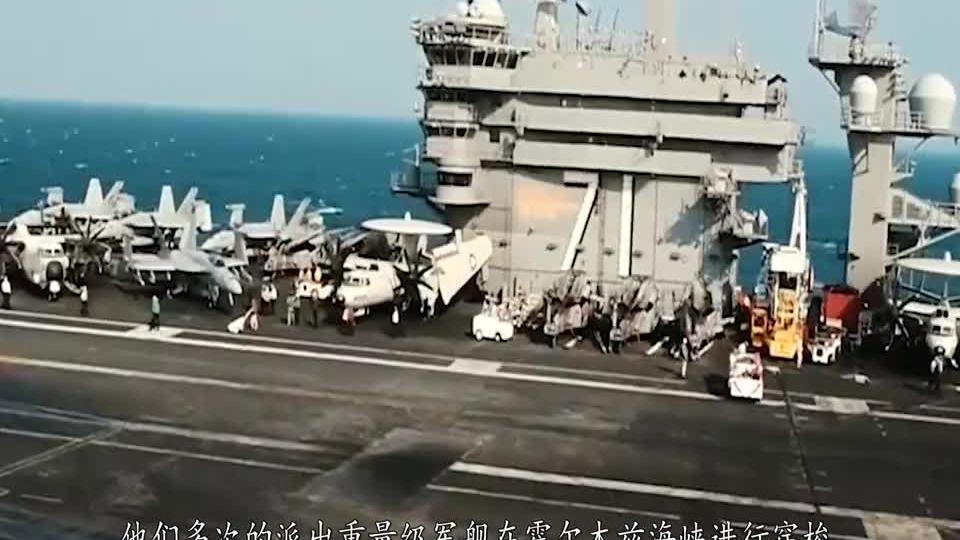 伊朗炮口已瞄准美舰,一旦越线绝不手软,警告美国停止自由航行