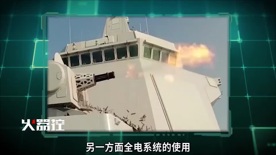055改进型浮出水面,作战能力再提升,比美军科幻战舰更加强大