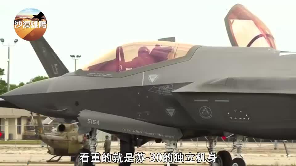 99架苏30MK2寿命或将达到极限?服役16年 未来或将由歼-16H替换