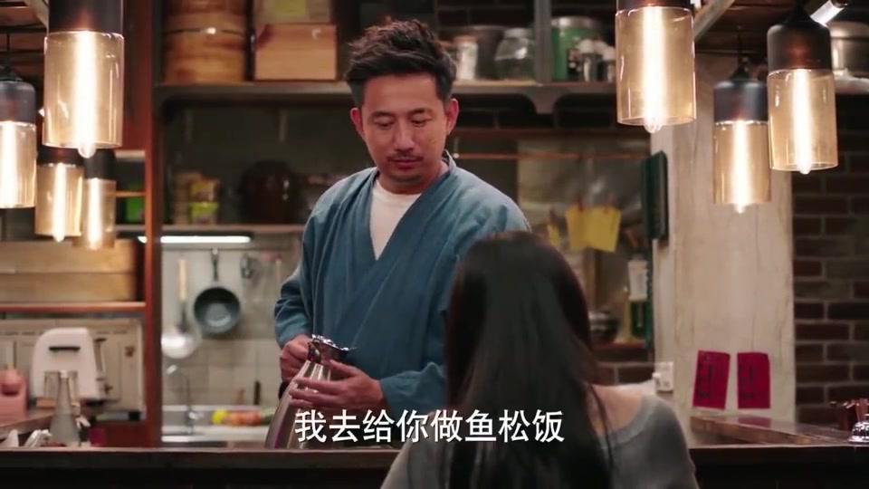 深夜食堂:奇奇来到食堂,想吃一顿老板的鱼松饭,却突然咳血了