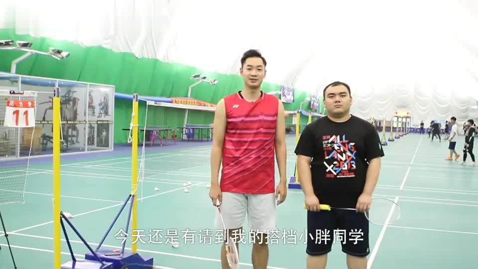 前国羽队员王睁茗:教你网前正手勾对角技巧,隐蔽出拍,出其不意