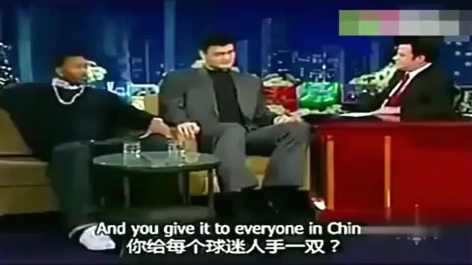 主持人:为什么麦迪球衣在中国的销量比你高?姚明的回答真是绝了
