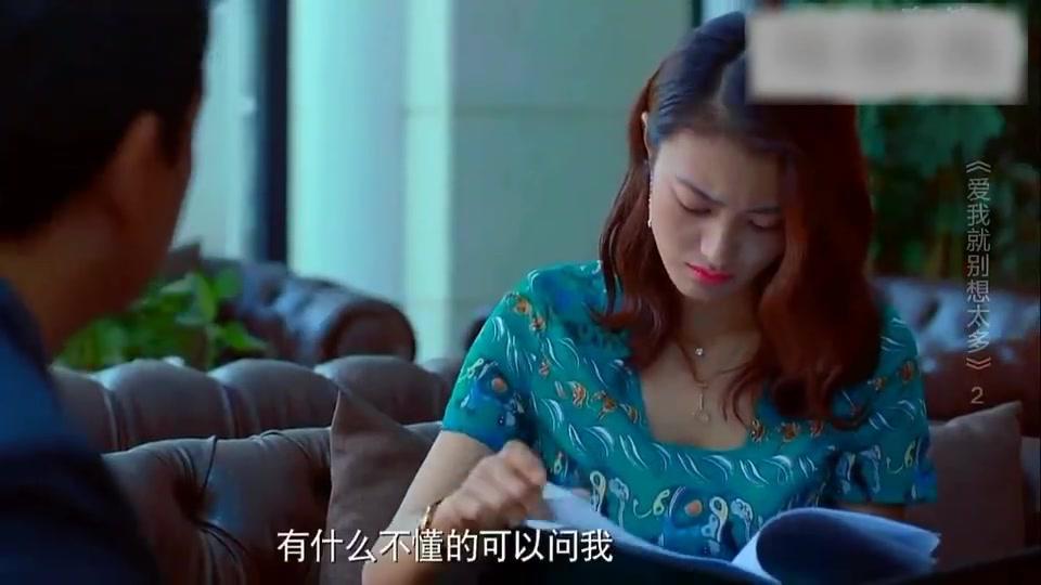 陈建斌为了给李一桐长脸喝醉了,闺蜜告诉女主,大哥是喜欢上你了