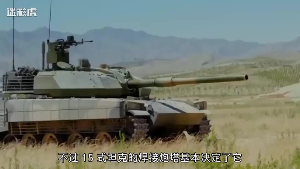 央视公开15式轻坦生产过程,炮塔裸露防护性能不再保密