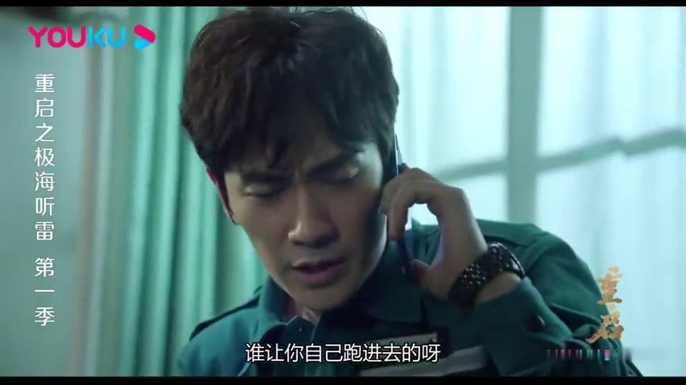 重启之极海听雷:吴邪远程视频当军师,白昊天独闯子仓找线索