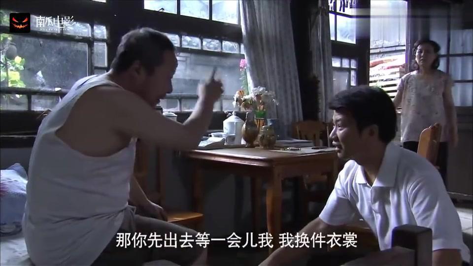 正阳门下:韩二哥要买下古董,带去拍卖会鉴定,郭大爷起疑心