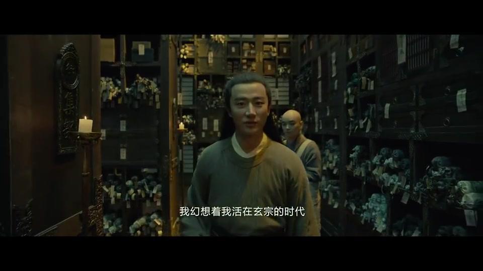 妖猫传:白居易恨啊,凭什么李白能见到杨贵妃,我却只能做梦!