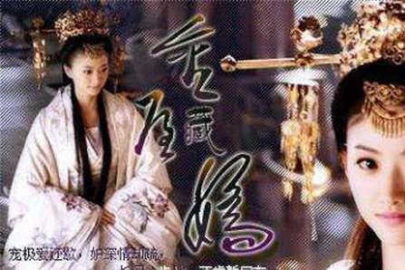 历史上金屋藏娇的陈阿娇为何最后会被汉武帝抛弃呢?