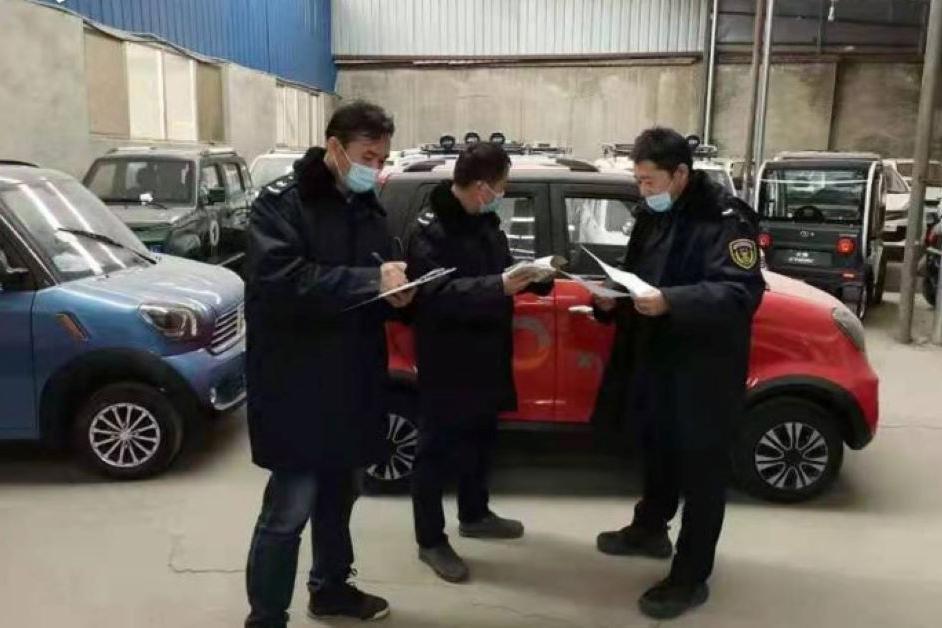 终于出手治理了 北京征集电动三四轮车违法犯罪线索