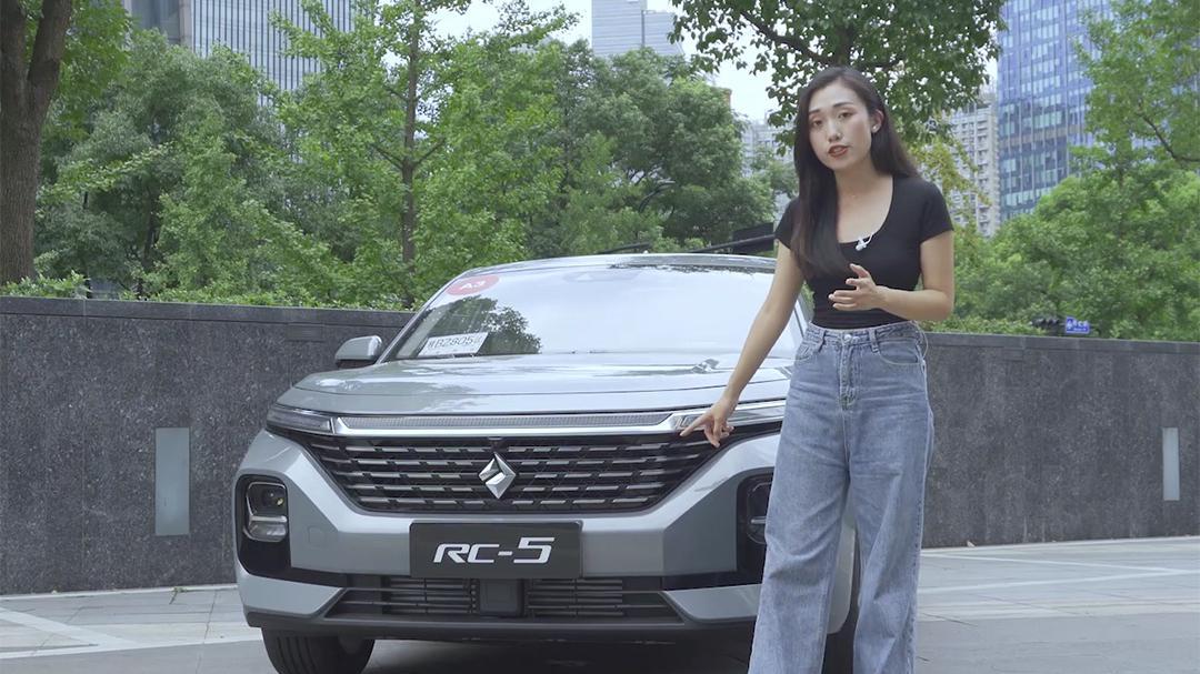 这台国产年轻轿车预售6.98万起!试驾新宝骏RC-5