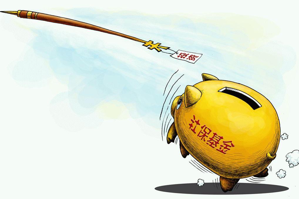 社保基金减持中国人保股份,人保大跌7.39%,是受该消息影响吗?