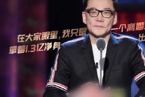 李国庆再次公开吐槽俞渝:多少婚姻,到最后只剩下算计
