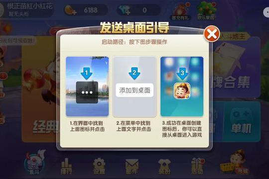 微信又要更新了,这次往PC端塞下了一整个QQ游戏!