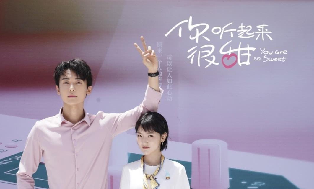赵志伟新剧《你听起来很甜》,搭配上孙艺宁,带来励志的声恋爱情