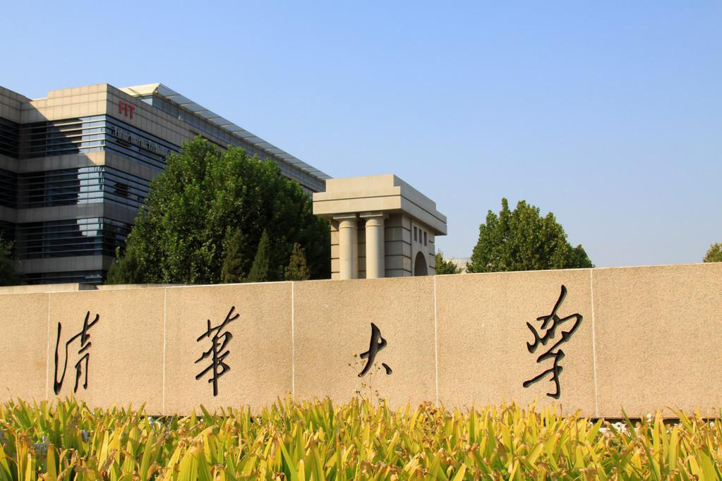 中国高校外籍学生规模排名:山大不是第一,清华仅列第九