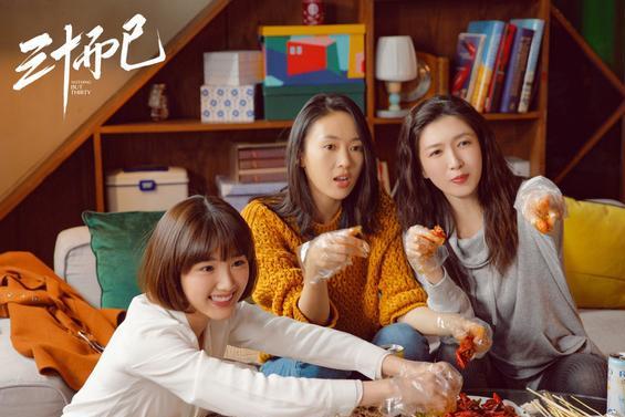 《三十而已》将翻拍韩剧!网友点名孙艺珍演王漫妮,江疏影回应了