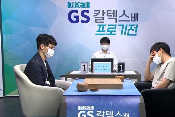 今日围棋赛事4月23日,加德士杯崔哲瀚晋级,名人战李昌镐出局