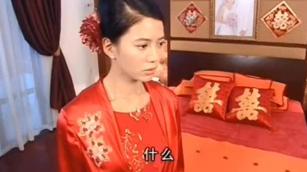 新娘在房间等丈夫回来,却得知自己是丈夫的第三任,立马就懵了