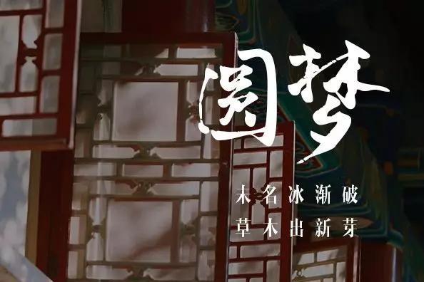 高考会不会推迟?北京大学致信高考生:燕园等你赴约!