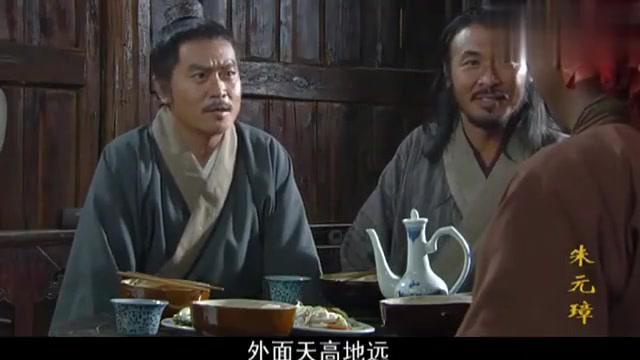朱元璋替义父打仗,却不得不让老婆当人质,明显不被信任啊