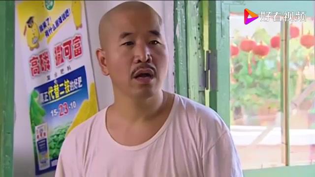 刘英怀孕,刘能托大脚到赵四家说媒,大脚却趁机问刘能要好处!