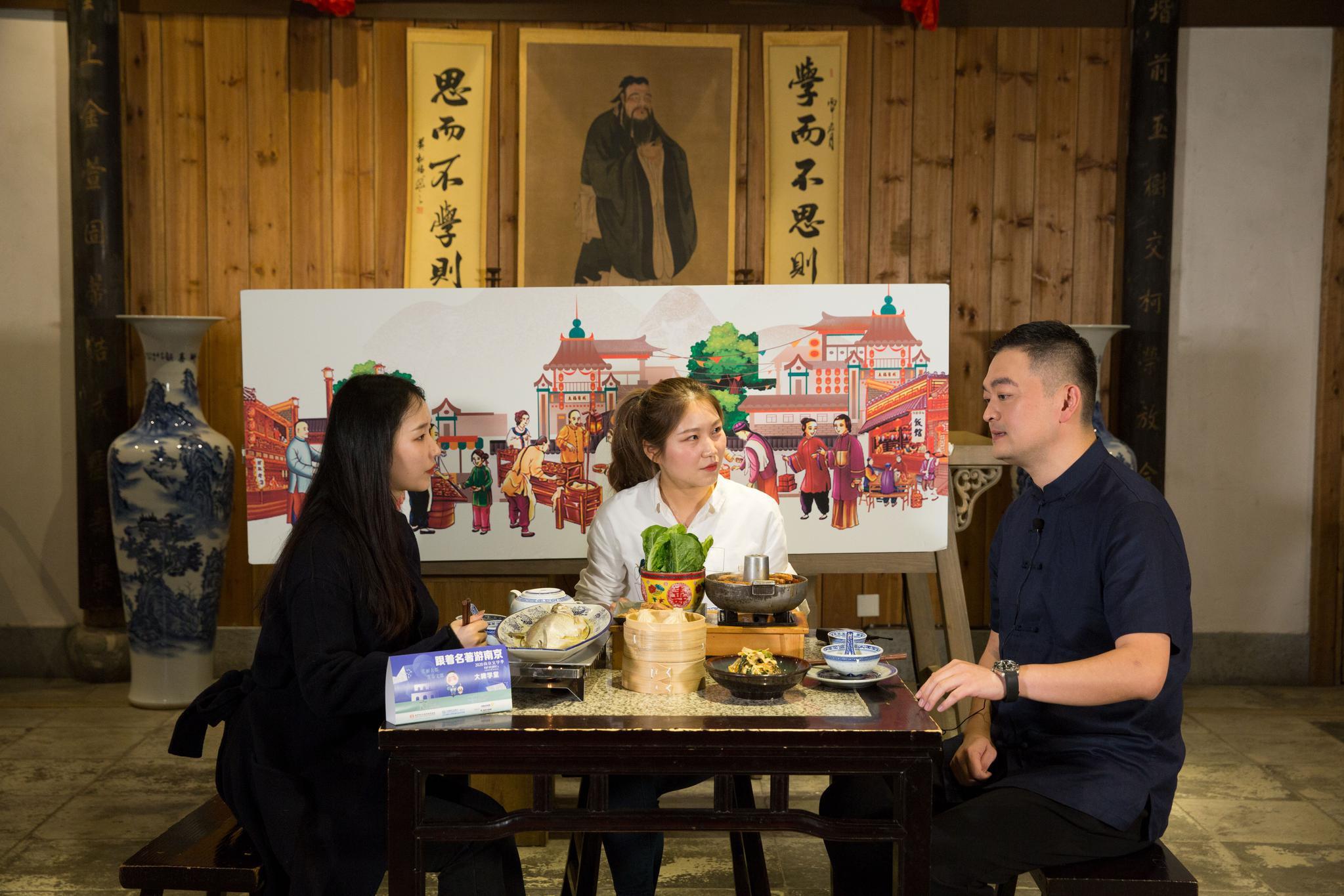 跟着名著游南京,《儒林外史》中佳肴美馔可尝真味道!