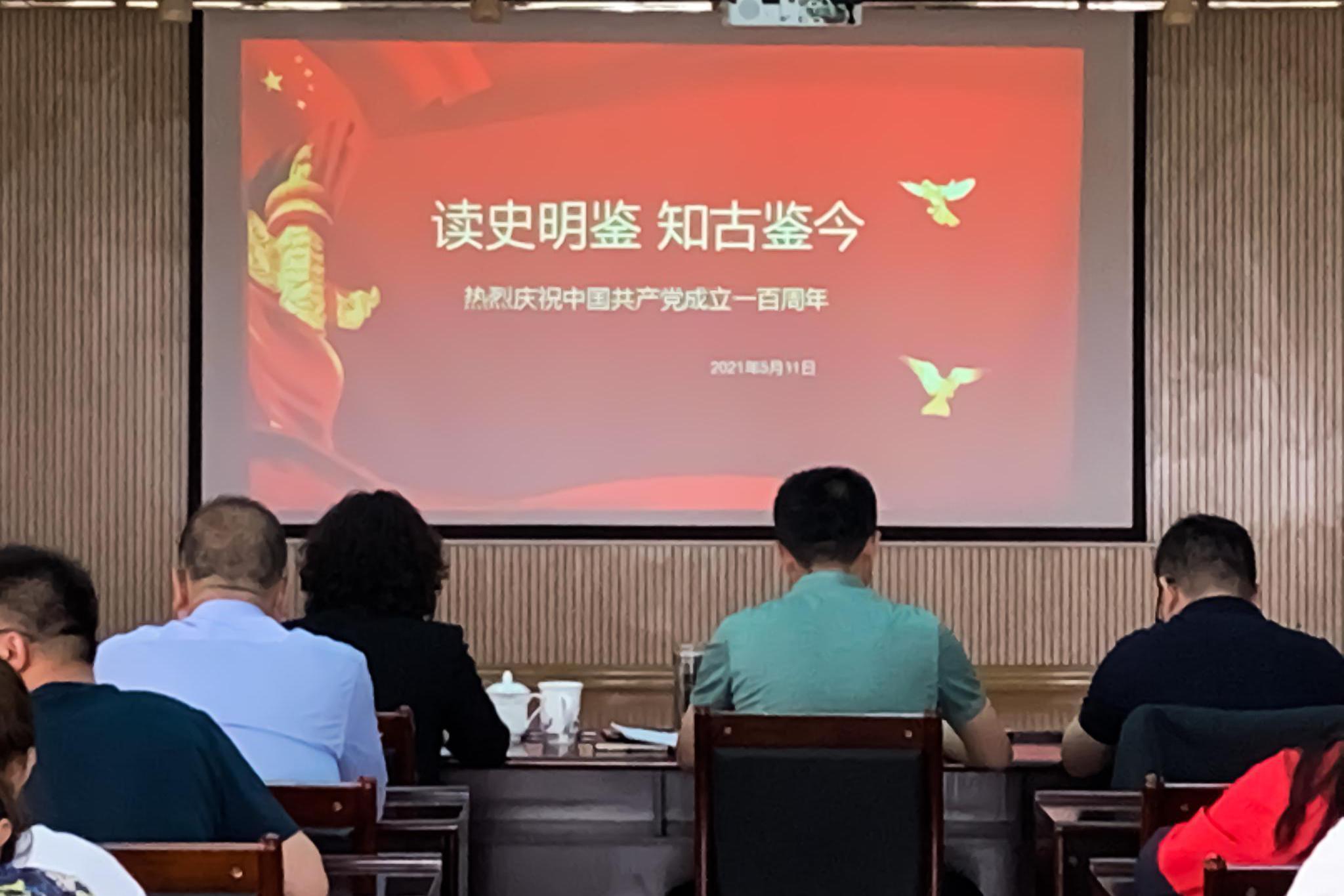 银川阅海湾中央商务区党工委成功举办党史学习教育演讲比赛