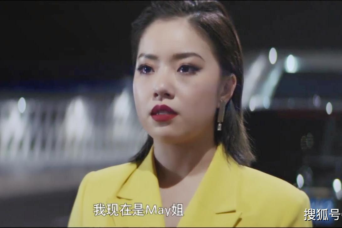 电影《助理女王》教你娱乐圈生存法则,看王菊凭什么能逆风翻盘