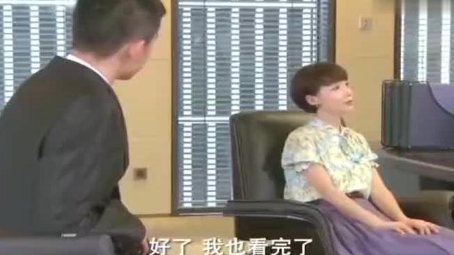 公司总裁邀请女同学参观办公室,总裁来我这,年薪百万