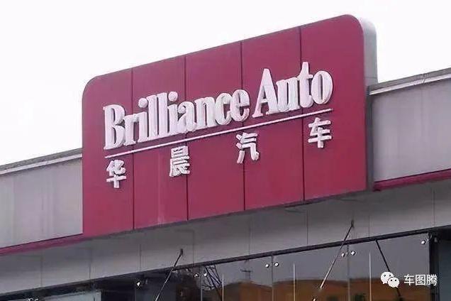 10亿元债券违约被停牌,华晨集团如何将一手好牌打得稀烂?