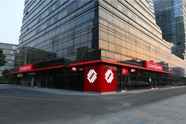 浙商银行最新成绩单:平台化服务战略影响几何?