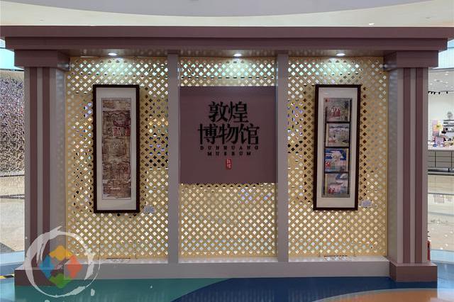 重庆来福士最新展览,引进敦煌博物馆,但却是大材小用