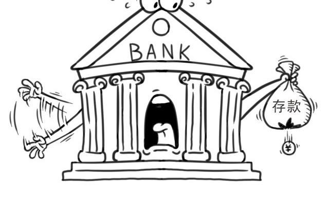 银行存款vs货币基金vs净值型理财产品,三者有何区别