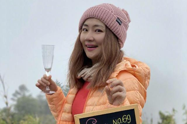 39岁Selina登山庆生,吃蛋糕共举香槟,艰难攻顶感动落泪
