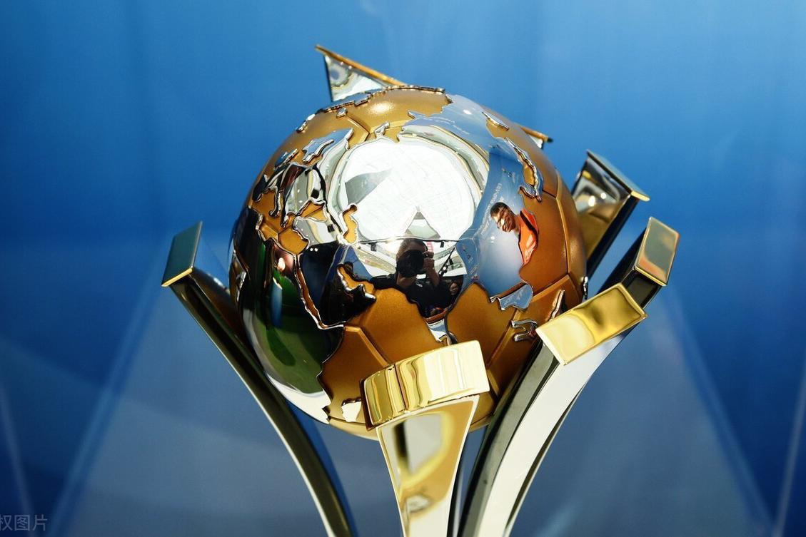 中国世俱杯举办时间仍待商定!葡超前锋拒泰达350万欧年薪报价