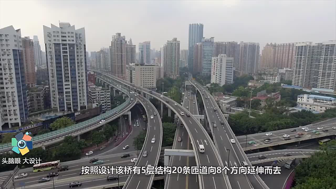 中国重庆火了,由于这座立交桥,路面太过复杂,就连导航都崩溃了