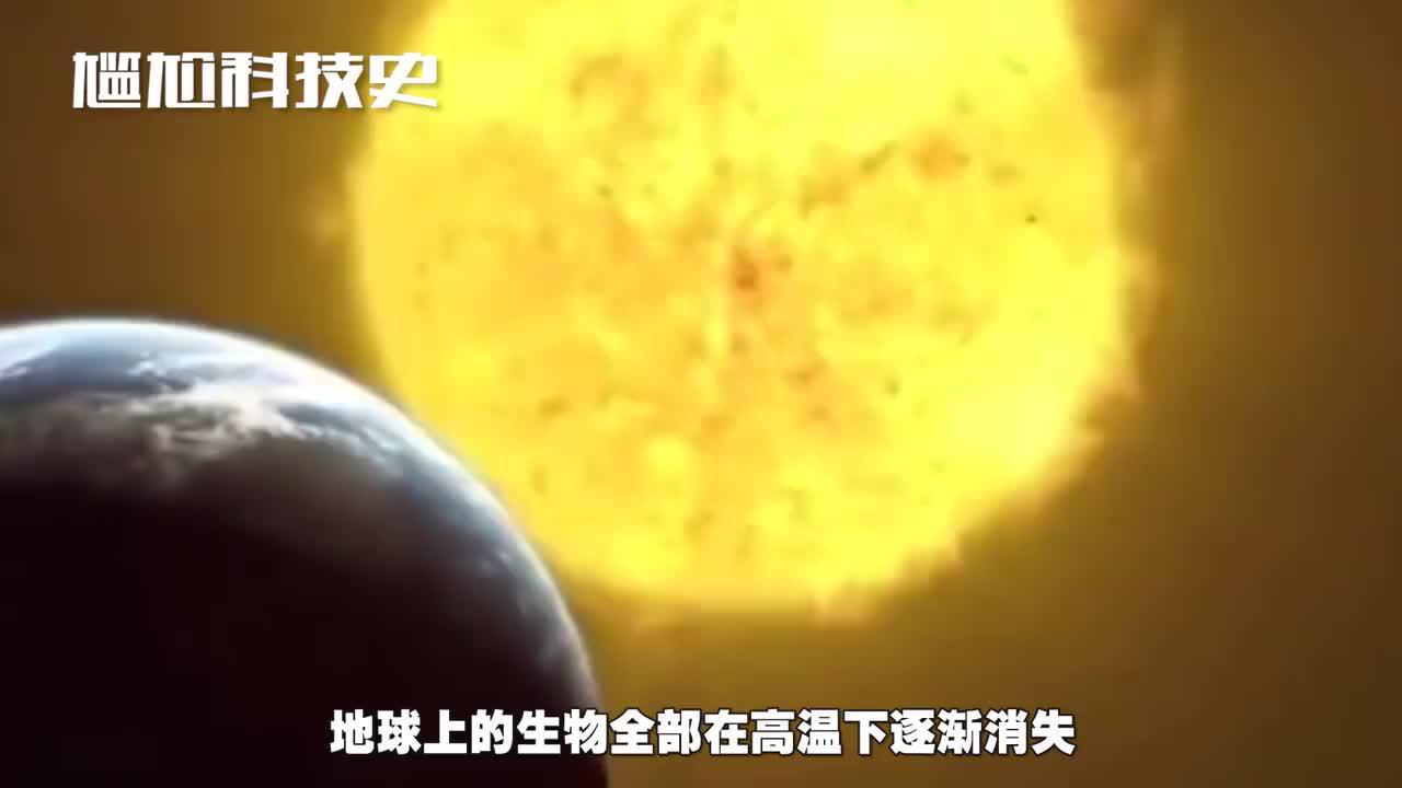 假设流浪地球的设定成立太阳死去人类会面临什么情况呢